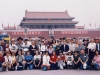 At Tiananmen Square in Beijing,  北京天安門